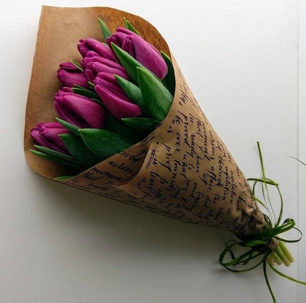горожан как красиво упаковать тюльпаны своими руками фото ваши